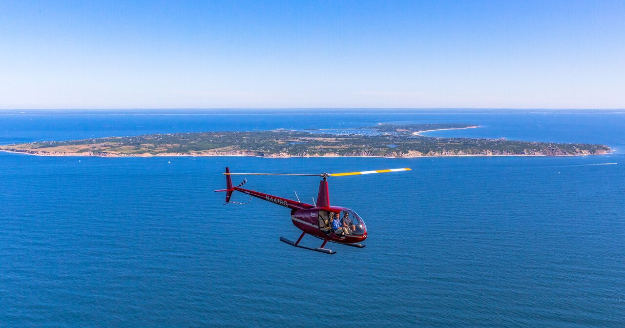Enter To Win A Helicopter Ride